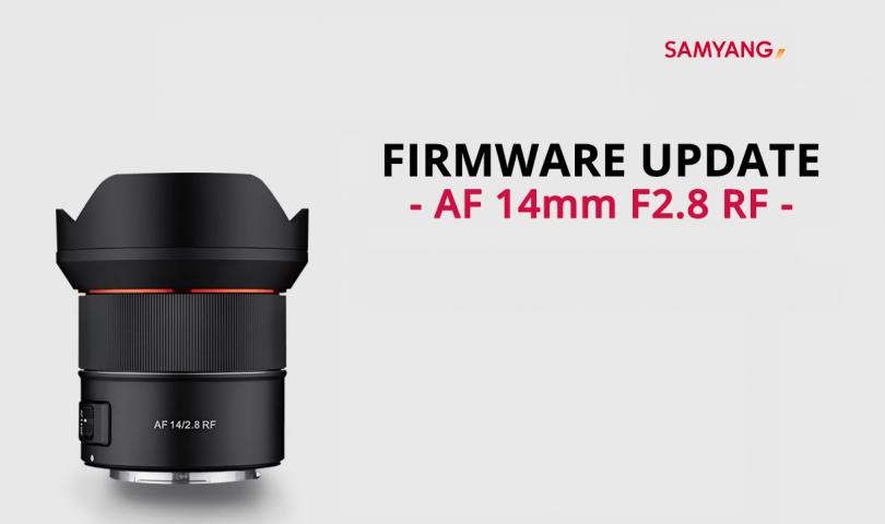 Обновление микропрограммы Samyang AF 14mm F2.8 RF (версия 3)